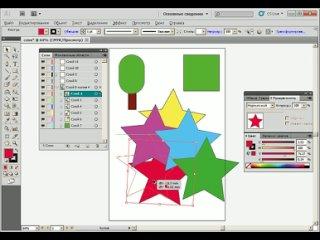 011 Операции со слоями Панюкова Елена Adobe Illustrator