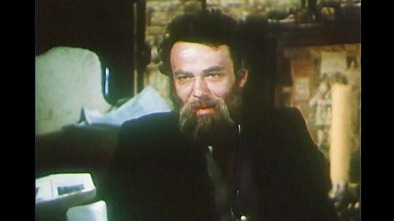 В Поисках капитана Гранта Жюль Верн 4 серия Золотой Бог 1985 год