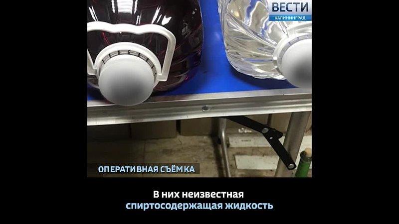 В Калининграде полицейские обнаружили склад с подозрительным спиртным