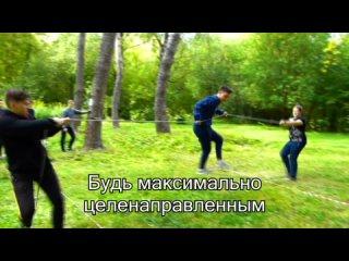 19-08 СП (Курмышов Роман, Бочкарев Никита)