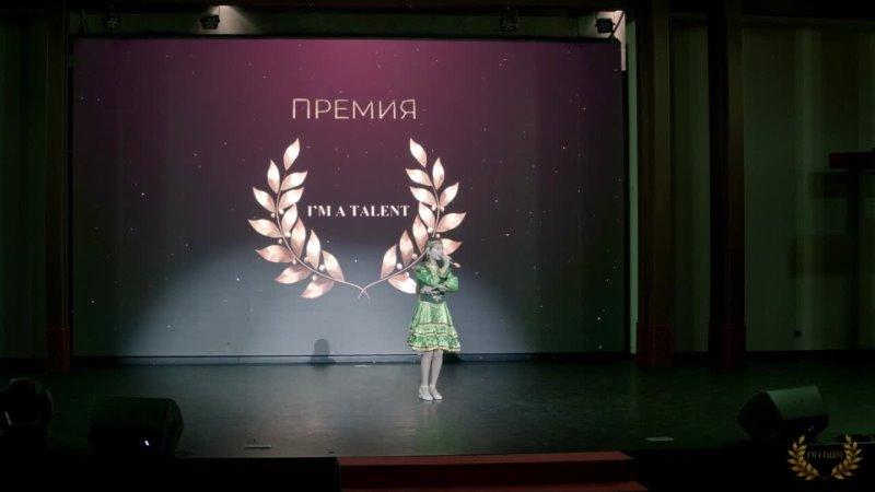 Фахретдинова Фируза Водная дорога