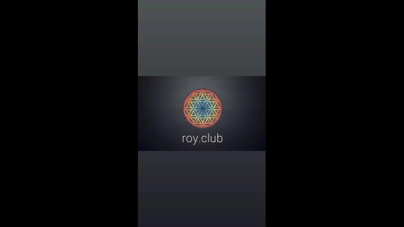 Цели Рой Клуба. Что это и для чего они нужны. Ответы на популярные вопросы