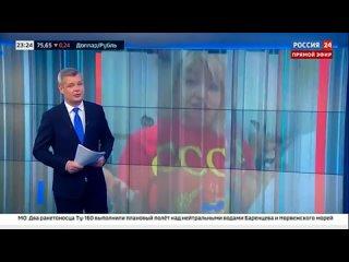 Гражданка СССР  получила реальный срок за экстремизм