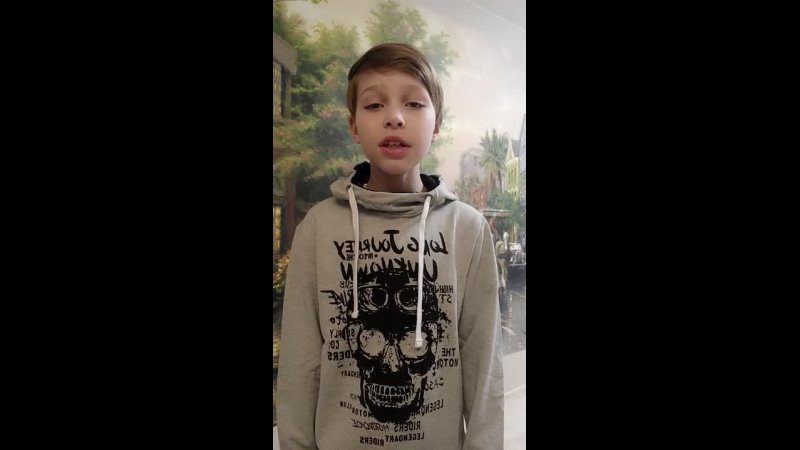 Фролов Семен, 9 лет, г. Киров