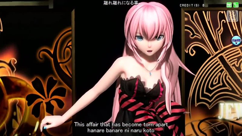 60fps Full風 BLACK GOLD ブラックゴールド Megurine Luka 巡音ルカ Project DIVA English lyrics Romaji subtitles
