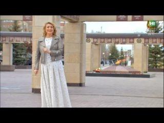 Зайнаб Фархетдинова - Киек казлар (2021)