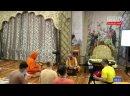 Шримад Бхагаватам 7.9.35. Лектор Бхакти Ананта Кришна Госвами