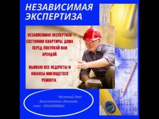 Константин Иколаев.mp4
