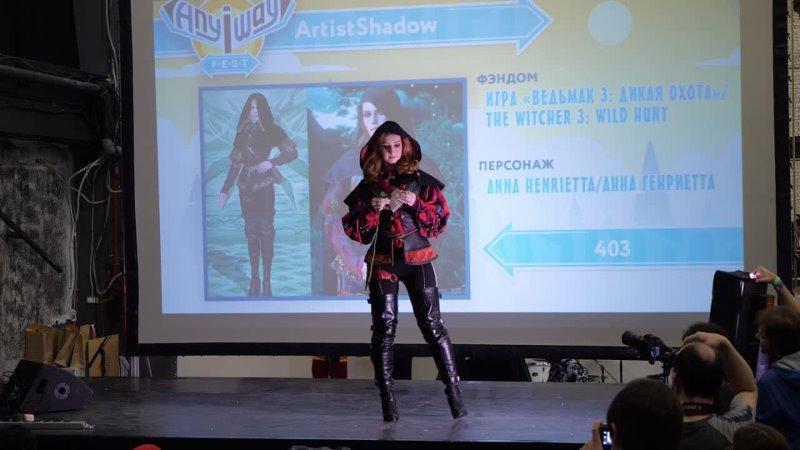 2 35 403 ArtistShadow Игра Ведьмак 3 Дикая Охота Anna Henrietta