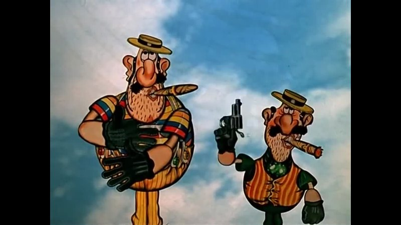 Александр Бурмистров Семен Фарада Мы бандито OST Приключения капитана Врунгеля 1981 ¦