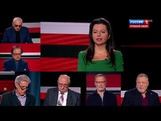 - Маргарита Симоньян что отличает россиян от американцев Вечер с Владимиром Соловьевым от