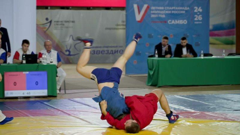 Спартакиада молодёжи России 2021 полуфинал в Калининграде по самбо