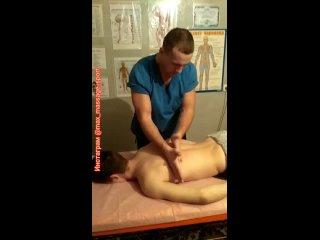 Массаж спины и шейно-воротниковой зоны мужчине