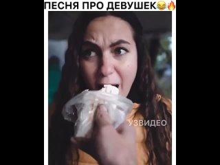 Женский юмор