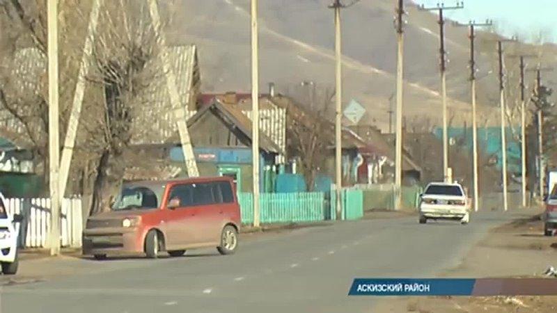 Аскизский район пытаются избавить от мусорных завалов