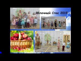 Опыт взаимодействия с Омской епархией детского сада № 378