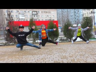 Hip-Hop Kids | Netta  - Low | ШКОЛА ТАНЦЕВ STREET PROJECT | ВОЛЖСКИЙ