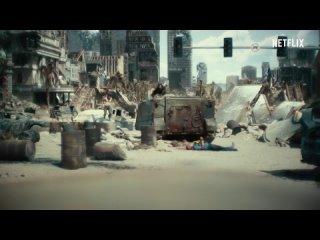 Армия мертвецов 💥 Русский трейлер 💥 Фильм 2021 (Netflix)