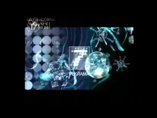 Рекламные заставки (7 канал [г. Красноярск], )