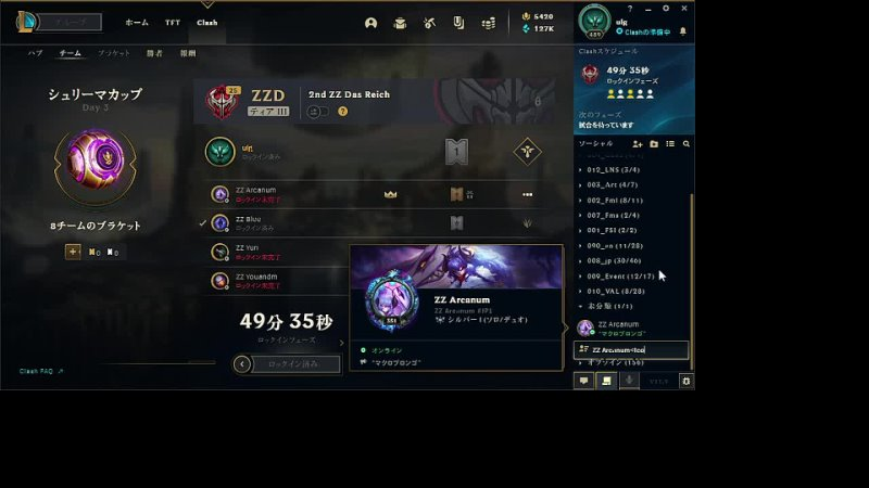 Clash Tier 4 ulg G2 Support Lulu LeagueofLegends