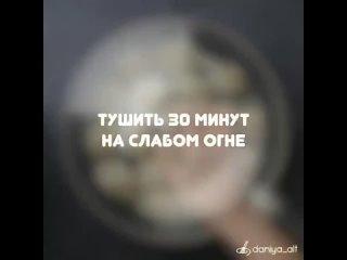 Манты на сковороде🥟  Ингредиенты на 25 шт: Тесто: ⚪️Мука-320 г 🧂Соль-0,5 ч.л 💧Вода-150 мл Начинка: 🥩Говядина-400 г 🥔Картофель-2