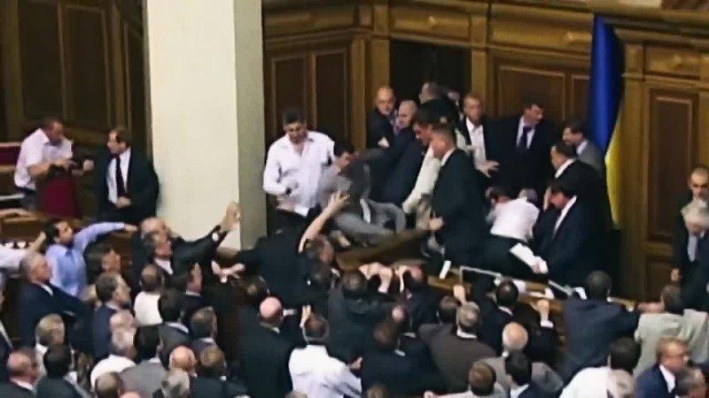 Бійки, лайки та інтим в Раді, скандальні заяви слуг – хто робить з українців дур