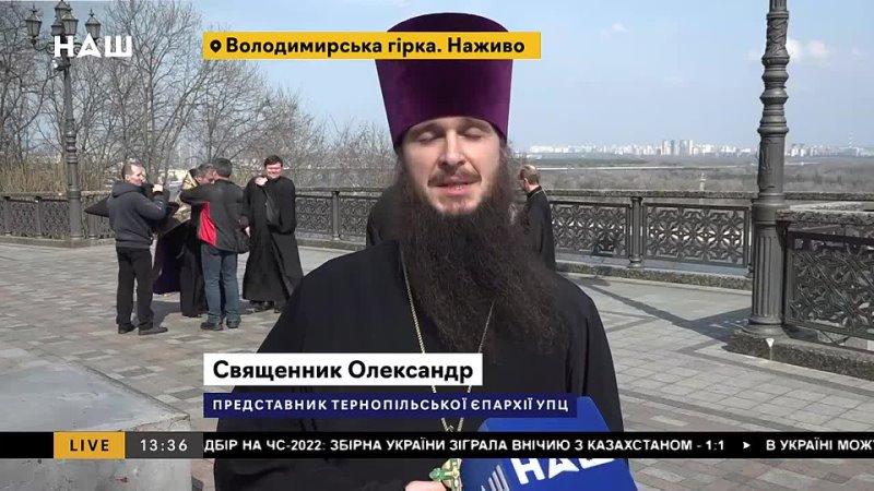 Священник Олександр_ Сподіваємося, що наша влада дослухається до нас та буде вик