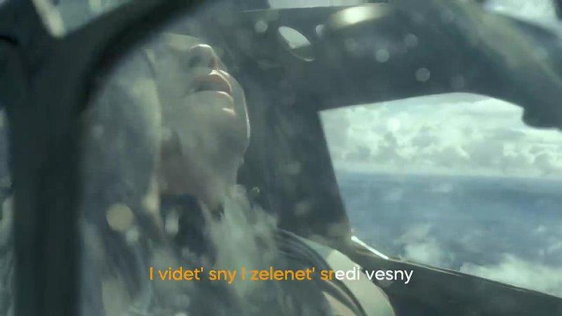Клип на песню _Любимый город_ в исполнении лидера Rammstein __ SMOTRIM.RU