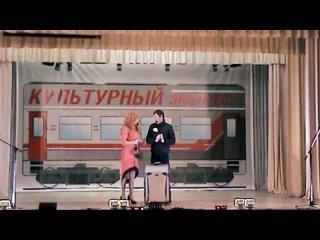 """1 апреля -День юмора и смеха. ТО """"Эксперимент"""" """"Случай на вокзале"""" РДК п. Верхошижемье"""