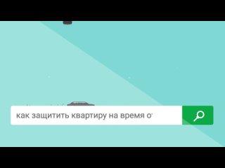 """Видео от Страхование Стерлитамак. САО """"РЕСО-Гарантия"""""""