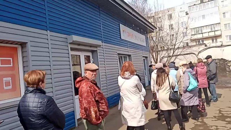 Киров Энергосбыт филиал ада или как отжать ещё бабла с населения