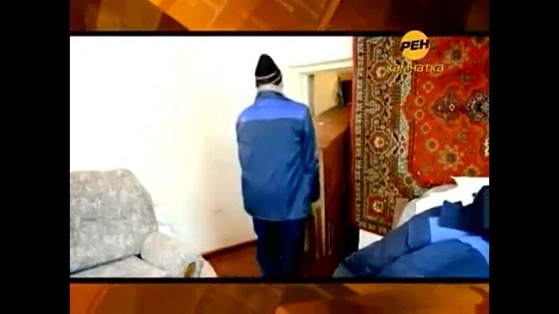 Новости 24 (РЕН ТВ Камчатка, 25.12.2012)