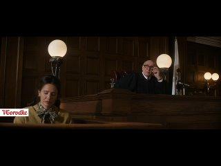 """Прикольный момент из фильма """"Суд над Чикагской семёркой"""" 😅"""