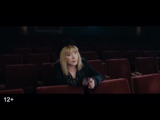 Музыкальный клип на песню Аллы Пугачевой к фильму «Чернобыль», 2021