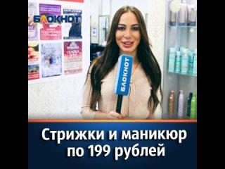 Видео от НОВОСТИ | ВОЛЖСКИЙ | БЛОКНОТ