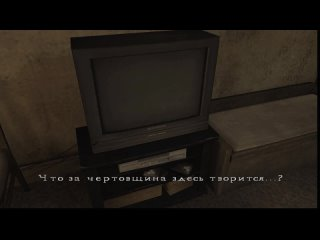[Ретро Канал CHIPaev'a] Silent Hill 4: The Room Прохождение на 100% (Cложность Hard) - Part #5 (PS2 Rus)
