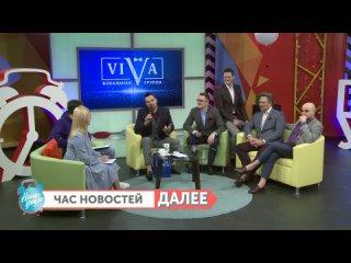 """В студии Вокальный проект """"Viva"""""""