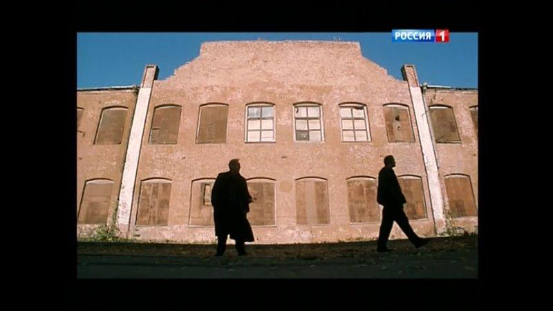 Фрагмент х ф Любовник 2002 Россия реж Валерий Тодоровский