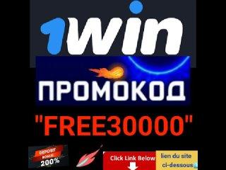 1win Промо код 1win promo code russia