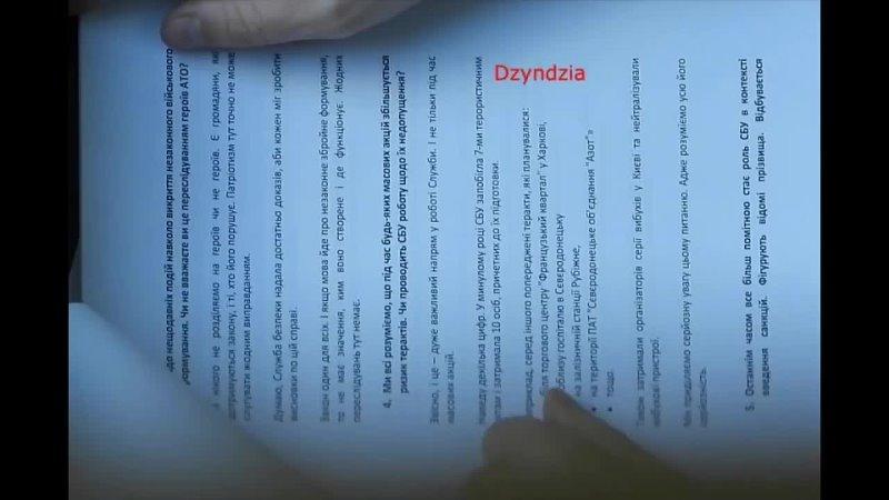 Пьяная драчка в Верховной Раде Порошенко попал под замес