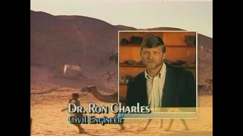 Дневники НЛО REN TV 2000 е Rambler 2006 Тайны египетских пирамид