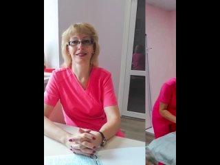 Video by Радуга Здоровья Медицинский Центр Липецк