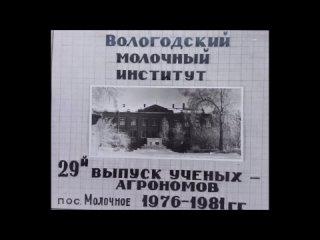 АГРОФАК 81 (забытое фото).