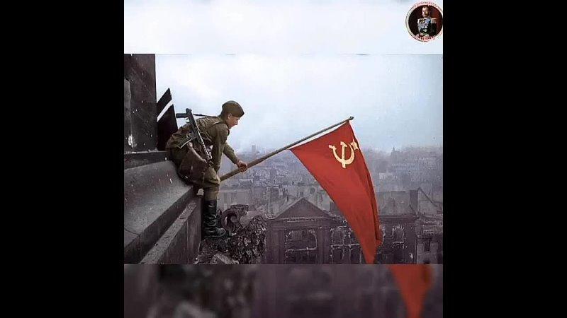 Внимание говорит Москва капитуляция Германии