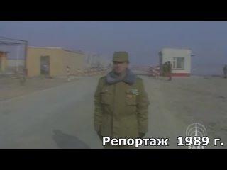 Мне кажется, мы стали забывать _ Афганская война (1979-1989)