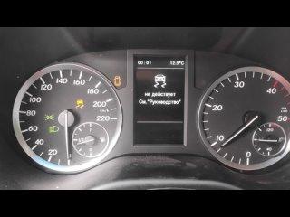 Видео-отчет после ремонта приборной панели Mercedes-Benz Vito III (W447) 2014
