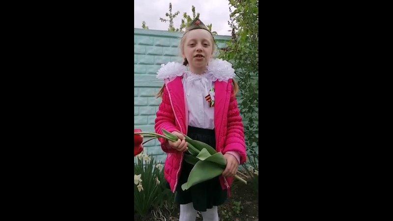 Боброва Арина