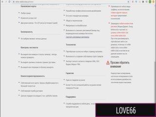 Негр спустил сперму на грудь брюнетки [HD 1080 porno , #Негры и мулатки #Анал #Секс видео ]
