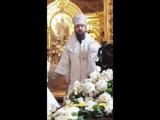 Первая проповедь на Кубани митрополита Григория