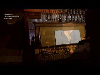 Карильон Петропавловского собора. Как записываются ноты для карильона?